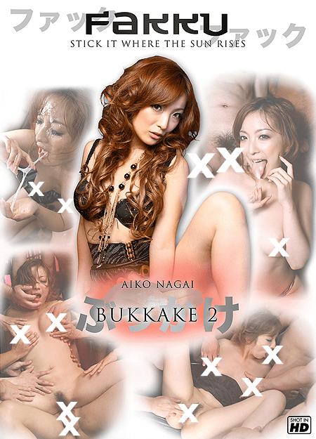 Bukkake #2
