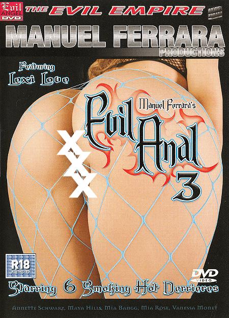 Evil Anal #3 - Evil Angel