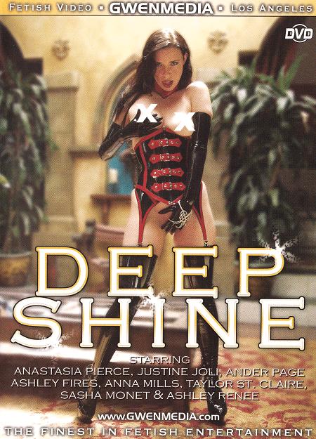 Deep Shine - Gwen Media