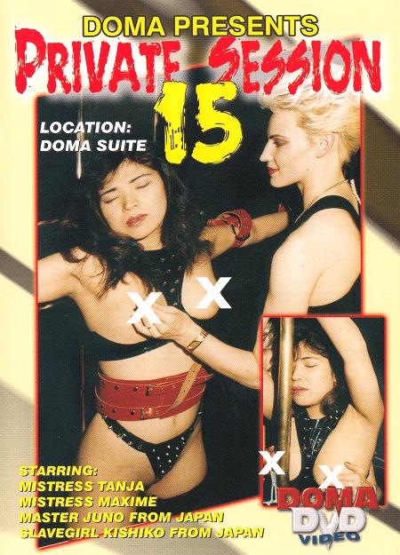 Private Session #15 - Doma