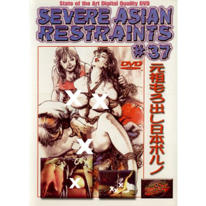 Severe Asian Restraints #37 - Typhoon Pictures - DVD sexfilm