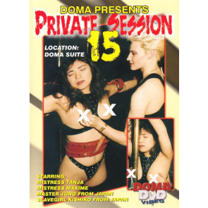Private Session #15 - Doma - DVD videofilm